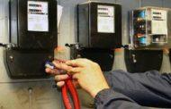 Евтината струја достапна за сите домаќинства