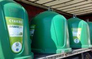 Пакомак контејнерите за селектирање на стаклен отпад отсега и во Штип
