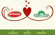 Компанијата Мирана го презеде Био Космос