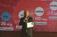 Македонски Телеком воведува поголеми брзини на Интернетот и безбедна мрежа