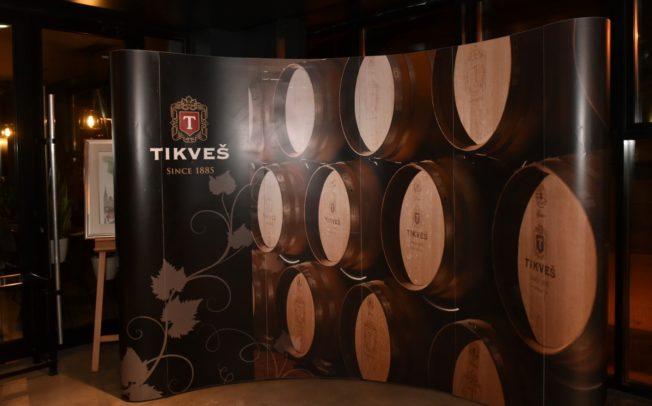 (ФОТО-ГАЛЕРИЈА) Бизнис елитата од регионот на Wine & Dine со Тиквеш