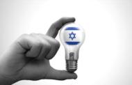 Стартап нацијата Израел го дуплира бројот на вработени во компании за висока технологија