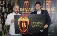 Cashback World и Вардар Скопје започнаа соработка