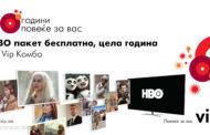 Нова промоција во Вип – HBO пакет бесплатно цела година со Vip Комбо