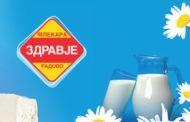ЗК Пелагонија е новиот сопственик на Здравје Радово
