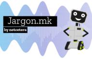Jargon – вештачка интелигенција на македонски јазик