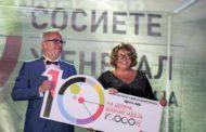 Охридска банка Сосоете Женерал прославува 10 години во Македонија