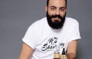 Со македонската органска козметика за мажи SVbeardcare до негувана и здрава брада
