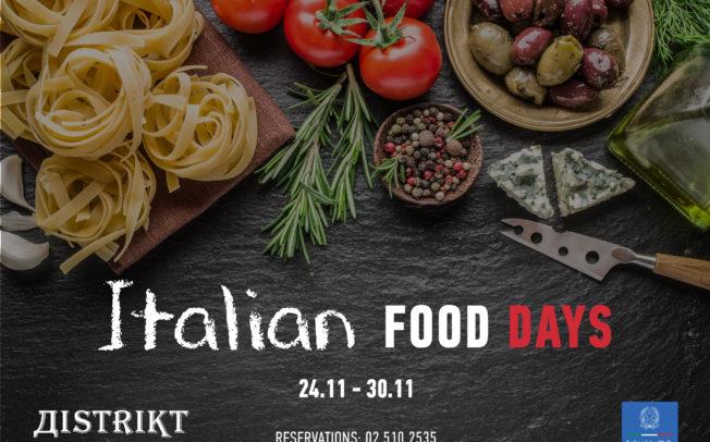 Денови на италијанска кујна со светски познатата готвачка Катерина Чераудо