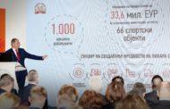 Пивара Скопје годишно создава 44,6 милиони евра бруто додадена вредност за македонската економија