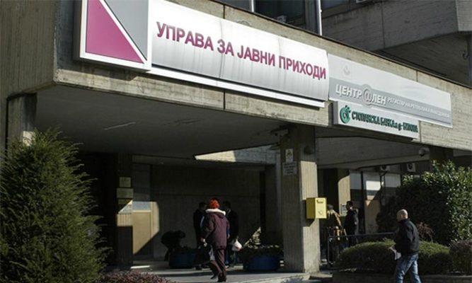 УЈП го продолжи рокот за електронска даночна пријава