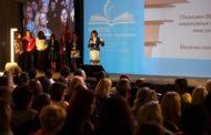 Заврши образовниот хакатон во рамки на Конференцијата за квалитетно образование