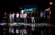 Младата фудбалска репрезентација награденa од ФФМ со Tissot Quickster Football