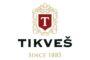 """Заедничка хуманитарна акција на """"Тиквеш"""" и посетителите на Фестивалот на младо вино 2017"""