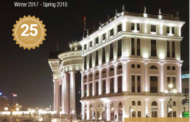 Излезе вториот број на градскиот водич за Скопје – In Your Pocket