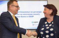 Партнерство на ЕБОР со Шпаркасе Банка Македонија во финансирање енергетска ефикасност во домаќинствата
