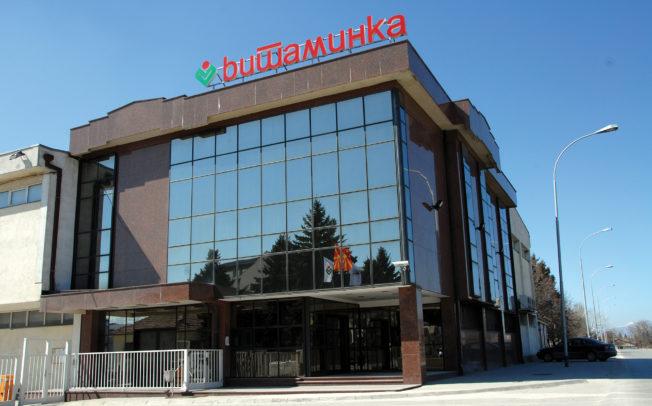 Витаминка ќе отвори нов дистрибутивен центар следната година!