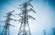 Македонија годинава ќе потроши повеќе енергија од лани