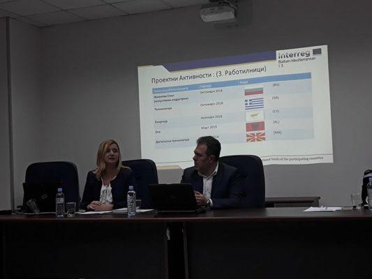"""Центарот за управување со знаење го претстави проектот """"Образование за идеи, пронајдоци и иновации за претприемништво"""""""