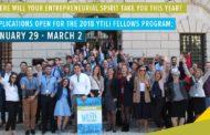 Американската амбасада во Македонија го отвори повикот за Young Transatlantic Innovation Leaders Initiative