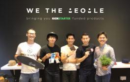 Компанија во Сингапур продава само производи кои биле финансирани на Kickstarter