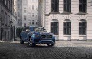 Volvo Cars објави рекордна продажба во 2017 година