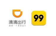 Зделка од милијарда долари: кинескиот конкурент на Uber, Didi Chuxing, го презема бразилски 99