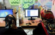 Иран прави сопствена верзија на Интернет