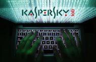 Агенцијата за безбедност на мрежи и информации на Европската унија (ENISA) ги здружи силите со Kaspersky Lab за поголема IoT безбедност и експертски совети