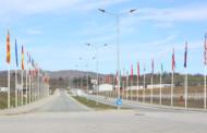 """Турската компанија """"Мурат Тиџарет"""" почнува да гради фабрика во Скопје"""