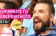 Неповторливо AR доживување за корисниците на Македонски Телеком