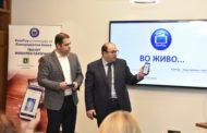 Комерцијална банка прва во Македонија претстави дигитален паричник