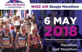 Виз Ер Скопски маратон претстави дигитален стартен пакет за учесниците