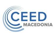 CEED Македонија организира едукативна програма за менаџери на средно ниво