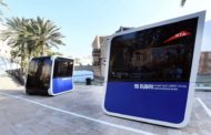 Во Дубаи се тестираат првите беспилотни такси кои се хибрид од автомобил, воз и автобус