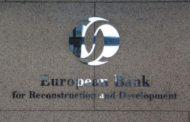 Европската банка за обнова и развој (ЕБРД) го избра Белград за регионално седиште