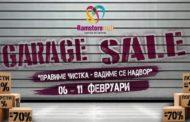Во вторник почнува Garage Sale во Ramstore Mall