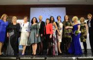 Синоќа доделени признанијата на најуспешните жени менаџери за 2017