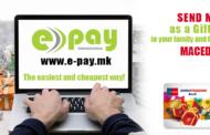 Стартуваше со работа E- Pay, македонски сервис за примање пари од странство