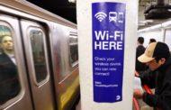 Њујорк лансираше бесплатна апликација за заштита на њујорчани од сајбер криминалци