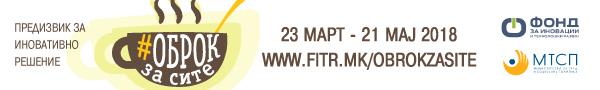 FITR 23.03-21.03.2018