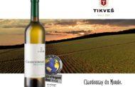 "Две награди за ""Тиквеш"" на годинешниот  Chardonnay du Monde"