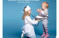 Врвно лекување по избор на клиентот во сите приватни здравствени установи без ограничување со една месечна рата бесплатно