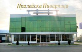 Прилепска пиварница со донација за Центрите за аутизам во Скопје и во Штип