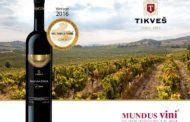 """Златни медали за две вина на """"Тиквеш"""" на пролетниот """"Мундус Вини"""" во Германија"""