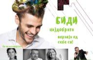 Утре ќе се одржи првиот мотивациски настан Feed Your Brain во Скопје