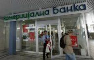 Комерцијална банка наградена од Commerzbank AG, Frankfurt