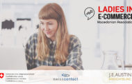 """На 18 и 19 април во Скопје ќе се одржи конференцијата """"Жени во е-трговија"""""""