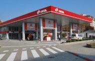 ОКТА бара да стане снабдувач на струја и гас