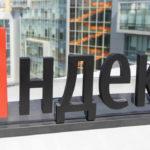 Рускиот ИТ гигант Yandex влегува во Македонија со своите услуги за мапирање и навигација